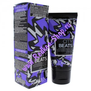 Redken Shades EQ City Beats East Village Violet фиолетовый 85 мл